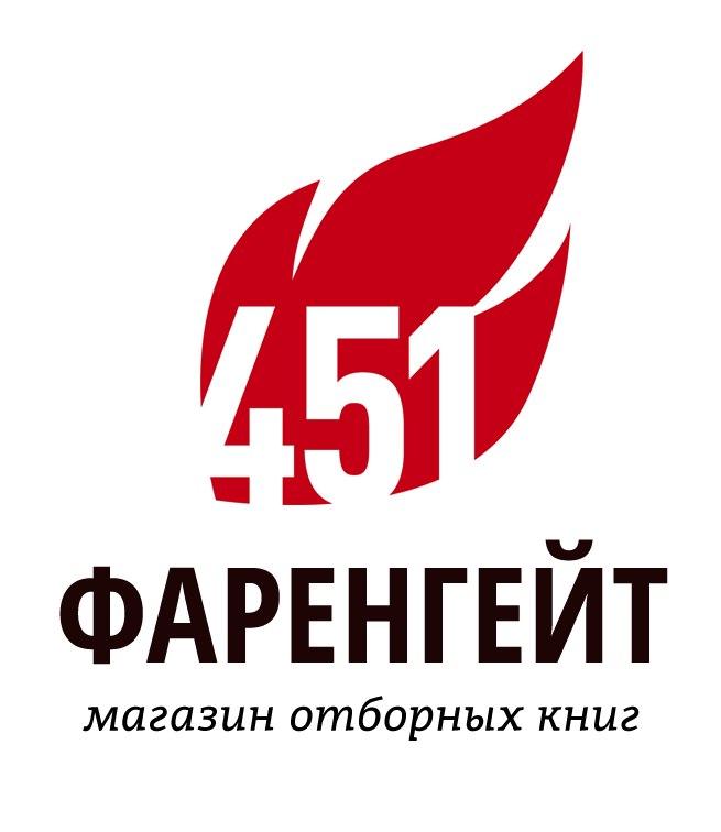 451_белый лого