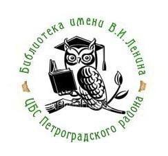 библиотека Ленина_без фона2