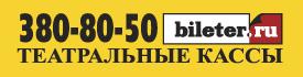 bileter_logo