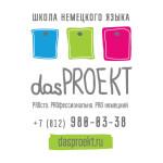 logo_shkola_Q-01